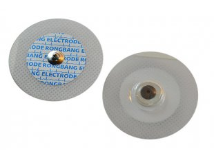 Montre Connectee additionally Paris Bercy 90 furthermore ECG GEL ELECTRODE in addition Pousada as well Mykotoxine Lebensmittel article1344252644. on gps internet